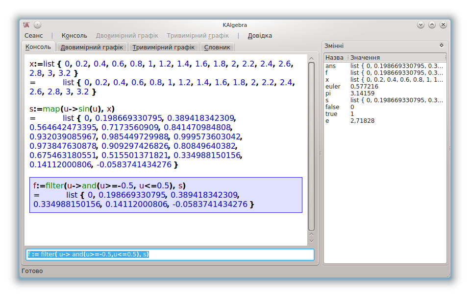 Kalgebra-listopsoxy-example uk.png