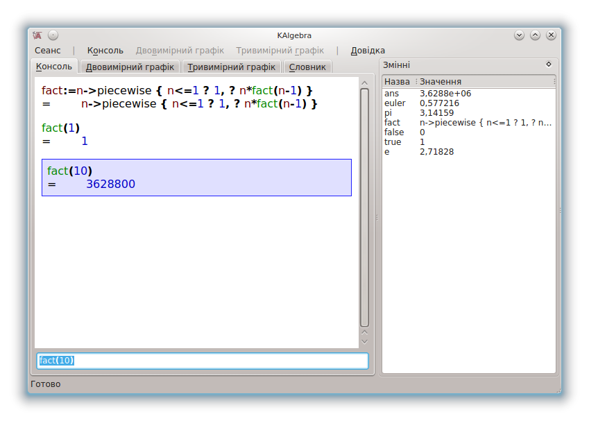 Kalgebra-recursion-example uk.png