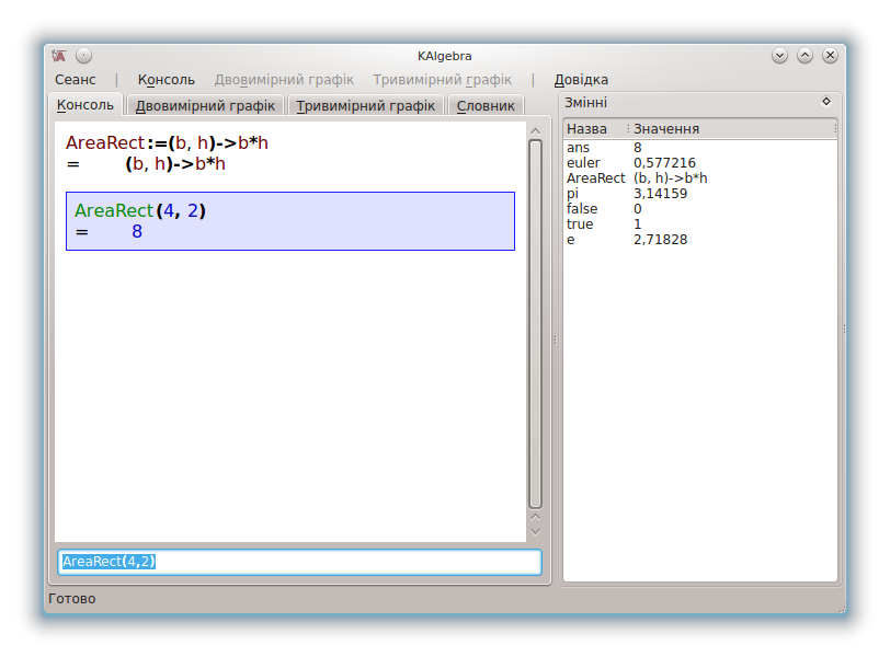 Kalgebra-lambda-example uk.png