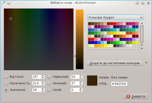 KColorChooser-screenshot uk.png