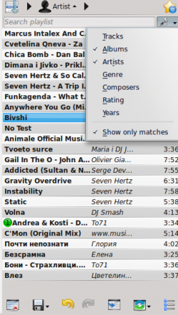 Amarok Playlist search2.png