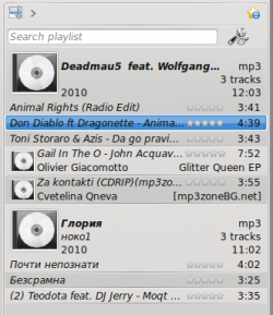 Amarok playlist layout v1 s.png