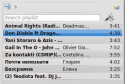 Amarok playlist layout nog2 s.png